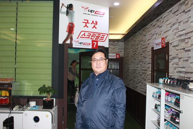 <우수 스크린골프장> 굿샷스크린골프 / 티업비전
