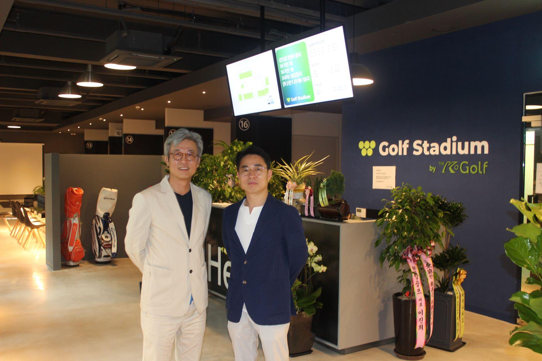 <우수 스크린골프장> 새로운 골프 문화를 개척하는 골프스타디움