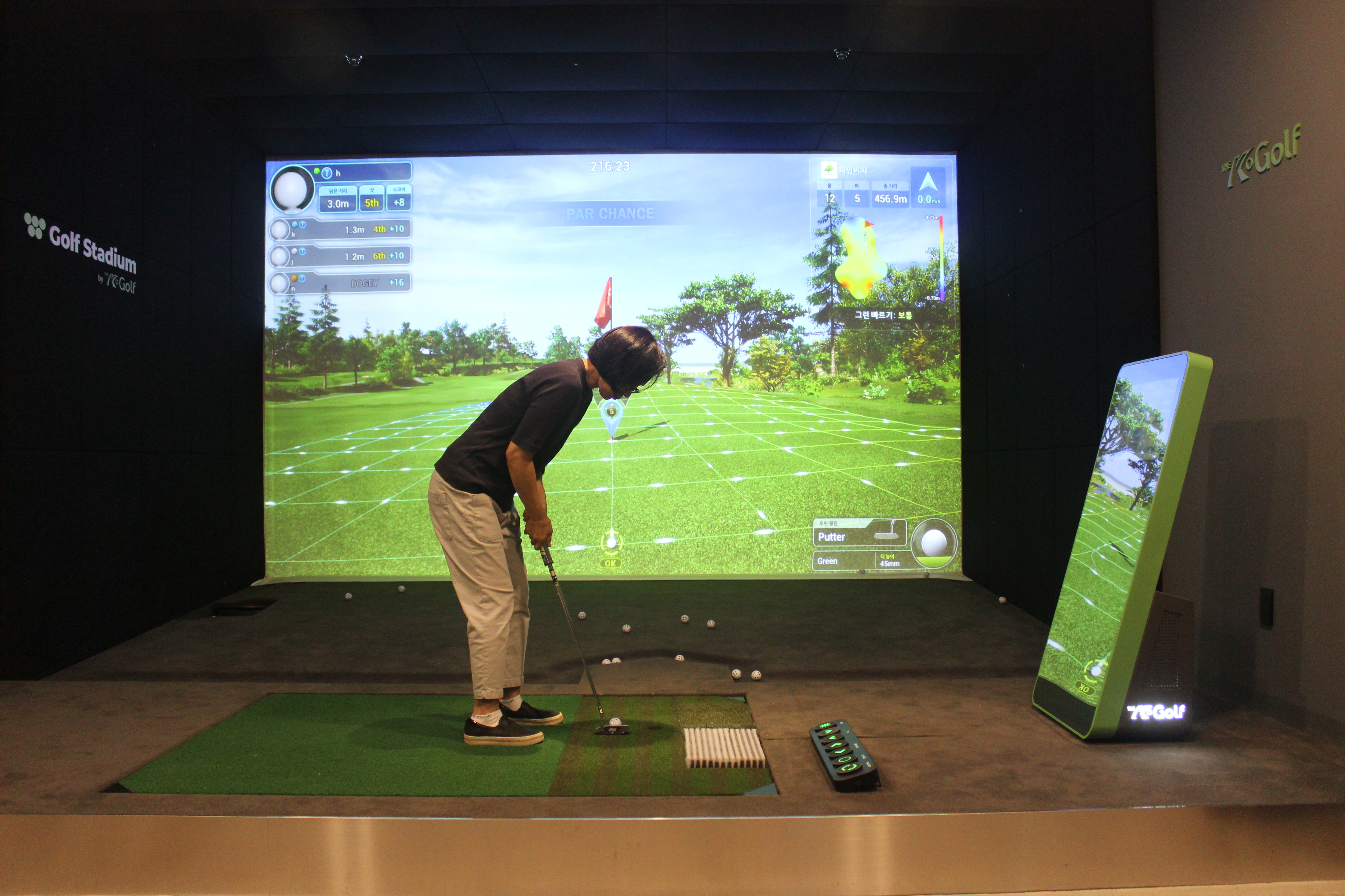 <스페셜 인터뷰> 새로운 골프 문화를 개척하는 골프스타디움