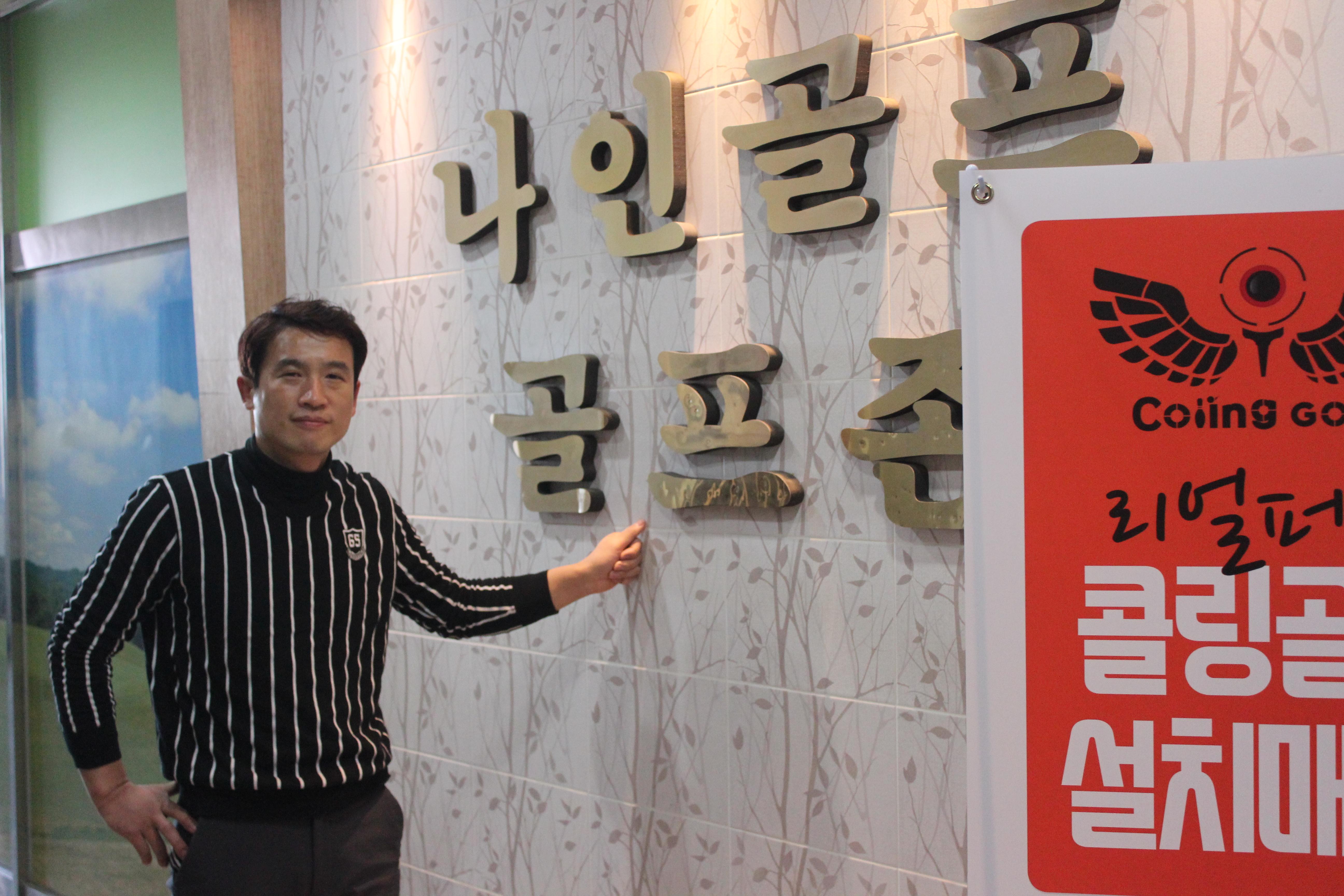 <스크린골프장>대기시간에 효자 노릇 콜링골프